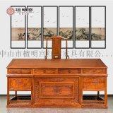檀明宫红木家具紫檀花梨书桌中式明清办公桌古典写字书法桌电脑台