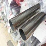 材質304不鏽鋼圓管20*0.9製品管