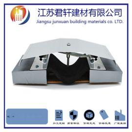 南京铝合金变形缝装置厂家