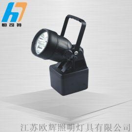 轻便式多功能强光灯,手提探照灯,磁力吸附工作灯厂家直售