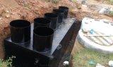 種豬養殖場廢水處理設備尺寸