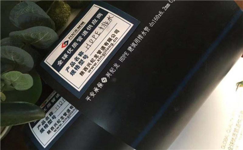 雲南昆明 HDPE虹吸式排水管 生產供應