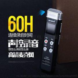錄音筆價格 學生專用錄音筆 深圳市升邁電子有限公司