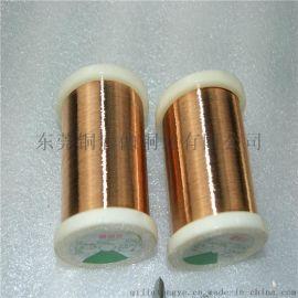 优质现货 C5210磷铜丝 1.55磷铜线