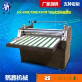680F/880F/1000F 气动式加热覆膜机