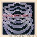 蘇州市硅膠密封墊片、 網格紋硅膠墊、 防滑防震硅膠