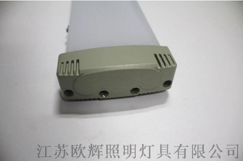 HRY93防爆免维护低碳LED荧光灯 LED宽压防爆荧光灯