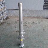 DN内柱式单体液压支柱