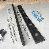 钢板剪切机刀片 V形口剪切机刀片
