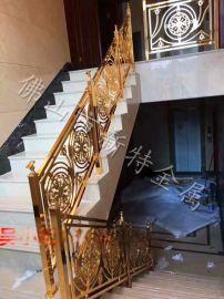 黑龙江铜艺定制楼梯护栏弧形护栏**工艺