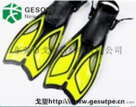优质TPE |TPE与PVC的区别 蛙鞋TPE厂家