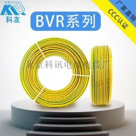 北京科讯BVR0.75平方单芯多股国标足米CCC