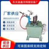 厂家供应大功率空压点焊机支持定制
