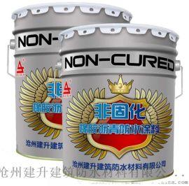 非固化橡膠瀝青防水塗料|非固化橡膠瀝青防水塗料廠家