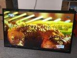 43寸户外超薄高亮液晶屏1500亮度