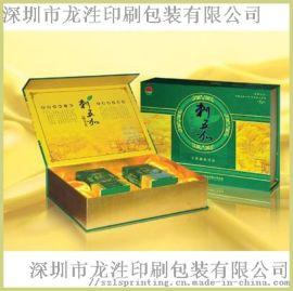 深圳精品盒设计,礼品盒设计定制,保健品精装盒印刷
