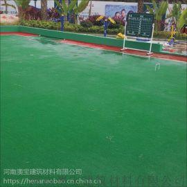 駐馬店丙烯酸地面漆,球場專用地面漆