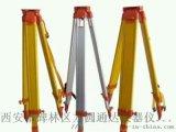 渭南全站儀棱鏡三角架多少錢15909209805