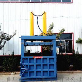 宁波80吨立式废塑料棉纤维打包机参数