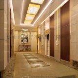 不锈钢屏风  隔断  酒店装饰板 电梯不锈钢板