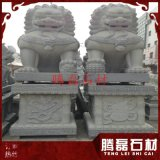石狮子 精品石狮子 1.8米石雕北京狮