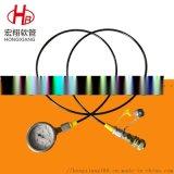 芳纶编织树脂测压软管,毛细耐油树脂液压测压软管