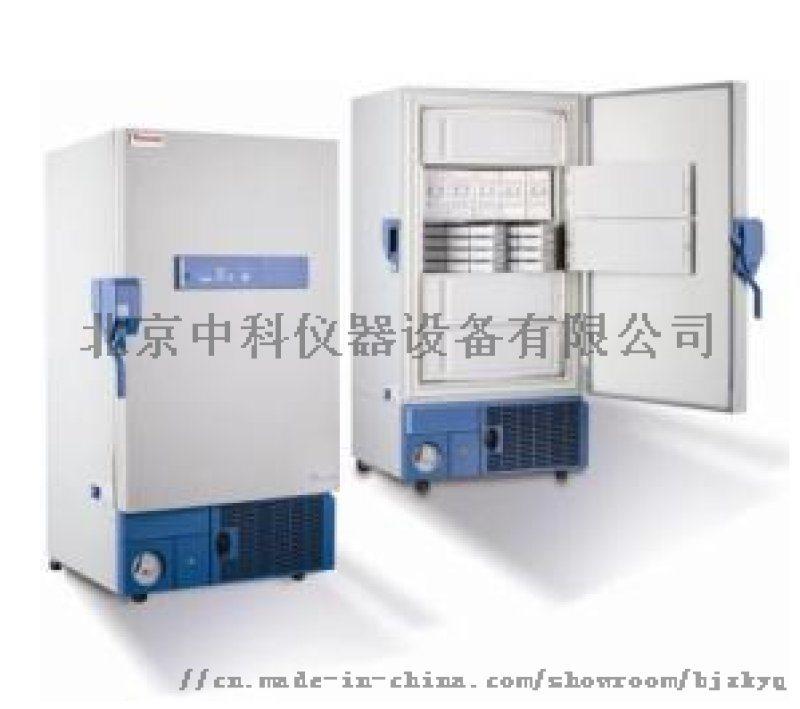 总部REVCO超低温冰箱官方售后维修电话