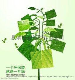 昆明广告购物袋-曲靖印字布袋子定制