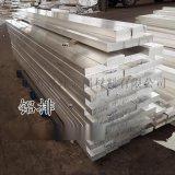 6061非标铝排 铝扁条 装饰铝格栅专用铝排