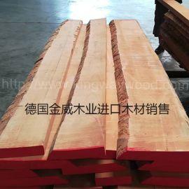 金威木业欧洲 榉木木板 实木 毛边板 地板 木材