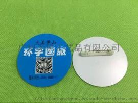 二維碼徽章亞克力胸針廣告胸章設計定製