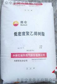 吹膜薄膜级聚乙烯2420D昆仑大庆石化厂家
