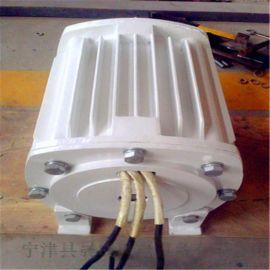 晟成防火防潮隔音的并网型风力发电机水平轴风力发电机