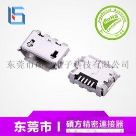 WD USB 硕方更专业的连接器生产厂家