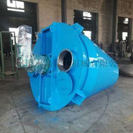 定做电加热锥形混合机1-5吨电加热干燥器