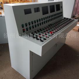 斜面操作台 琴式控制台 工控台成套设备人可站立操作