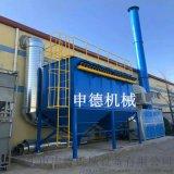 申德供應遼寧生物質顆粒鍋爐除塵器廠家