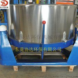 小型加热脱水机 烘干脱水机 离心式热风甩干机