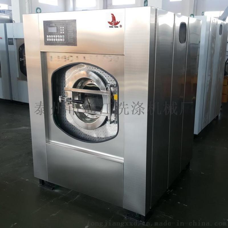 全自動洗脫兩用機通洋70kg全自動洗離線