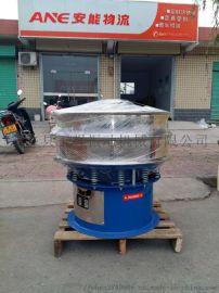 yq-1200食品添加剂三次元振动筛 食品粉末颗粒不锈钢圆形振动筛