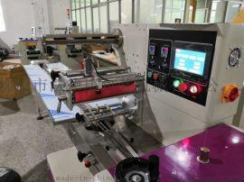 小型水饺包装机 全自动水饺包装机 食品包装机