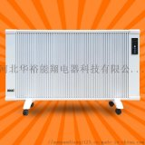 碳纖維電暖器家用壁掛落地取暖器智慧速熱暖氣片