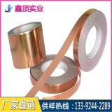 C5191磷铜带特硬料  薄C5191镀锡磷铜箔带