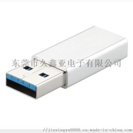 USB3.1 Type C母对USB3.0公转接头
