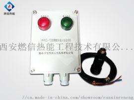 防爆紫外线火焰探测器