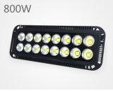 800W聚光投光灯,户外工程照明投光灯