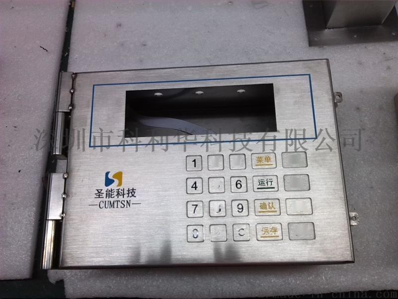 科利华生产皮带秤不锈钢壳体KP70