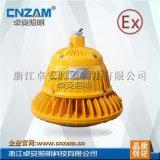 ZBD104-50W防眩节能LED防爆灯 ZBD104-60w隔爆型LED投光灯