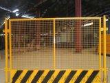 道路施工警示隔離基坑護欄工地建築紅白安全防護圍欄