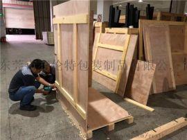 东莞防震木箱包装,出口防震木箱,设备减震木箱包装